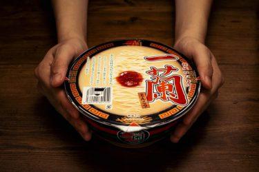 お家で味集中! とんこつラーメン「一蘭」から初のカップ麺が登場