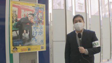 新型コロナに負けるな!YouTuber・瀬戸内サニーと商店街が「受験生を応援」 高松市
