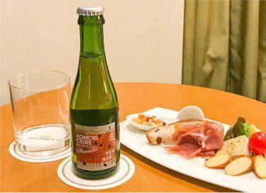 青森の地酒とおつまみ付き 「お部屋で晩酌プラン」冬季限定