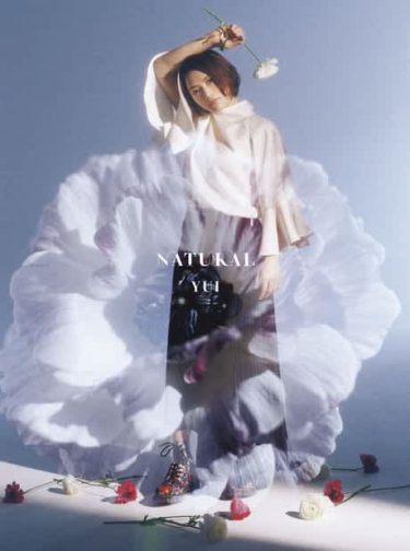 YUI、デビュー15周年を記念したセルフカバーミニアルバム「NATURAL」リリース決定!
