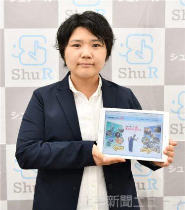 ろう児に手話動画の動物図鑑を 伊勢崎出身の今井さん、CFで制作費募る