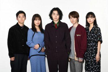 菅田将暉、有村架純ら93年生まれ俳優が勢揃い!ドラマ『コントが始まる』4月スタート