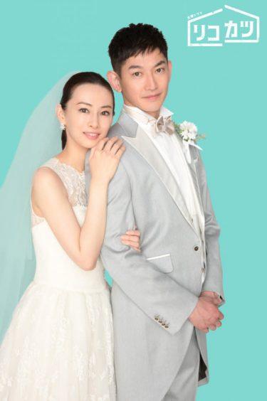 北川景子&永山瑛太、連ドラで夫婦役 離婚から始まるラブストーリー「リコカツ」TBS4月期放送