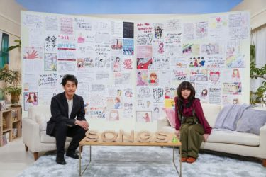 aiko流「おうち時間」の過ごし方『SONGS』責任者・大泉洋と初対談