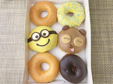 【ミニオンコラボ】クリスピークリームドーナツの新作は可愛すぎるバナナ味