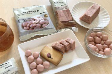 無印良品、桜のお菓子3種食べ比べ! 一足お先におうちで春気分