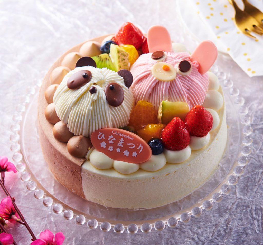 シャトレーゼのひなまつりケーキ「桃の節句 2つの味が楽しめるハッピーどうぶつデコレーション」