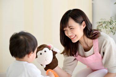 子どもの笑顔に癒される!子どもと関わることができるバイト・仕事5選