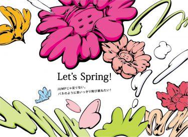 西武渋谷店とSHUN SUDOのコレボレーションで描かれたボタンフラワーイメージ