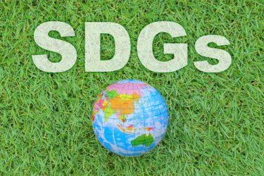 企業のSDGsイメージ