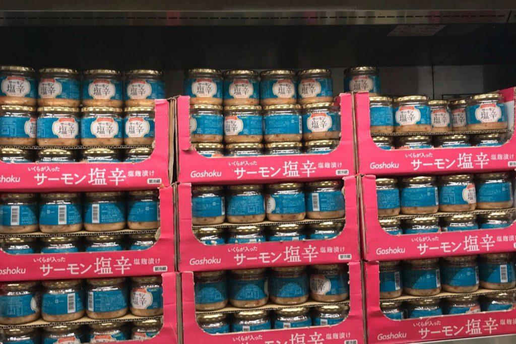 コストコおすすめ商品「サーモンの塩辛(塩麹漬け)」