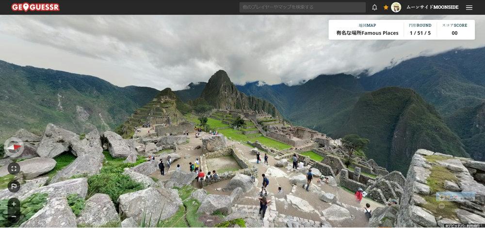 GeoGuessr(ジオゲッサー)「有名な場所MAP」実践1