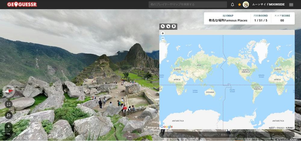 GeoGuessr(ジオゲッサー)「有名な場所MAP」実践2