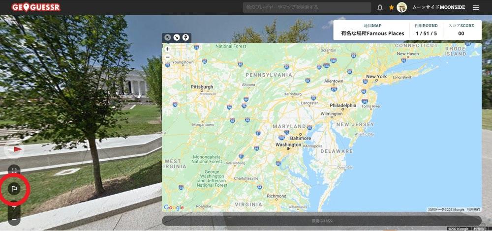 GeoGuessr(ジオゲッサー)「有名な場所MAP」実践9