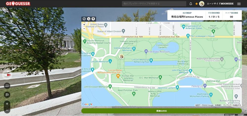 GeoGuessr(ジオゲッサー)「有名な場所MAP」実践10