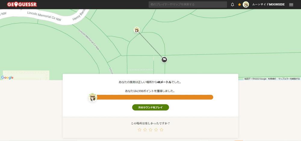 GeoGuessr(ジオゲッサー)「有名な場所MAP」実践11