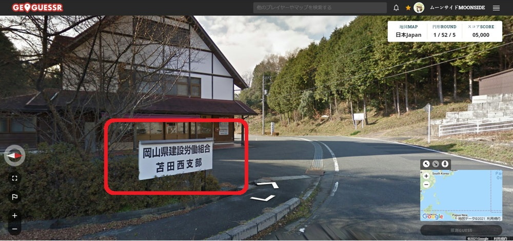 GeoGuessr(ジオゲッサー)「日本MAP」実践6