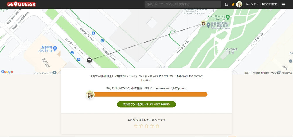 GeoGuessr(ジオゲッサー)「日本MAP」実践
