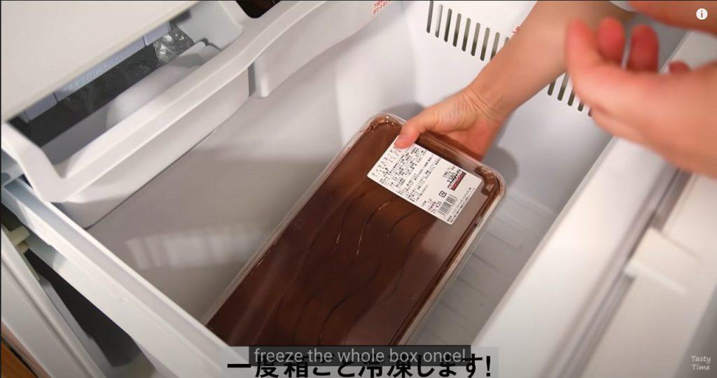 コストコティラミスの冷凍方法
