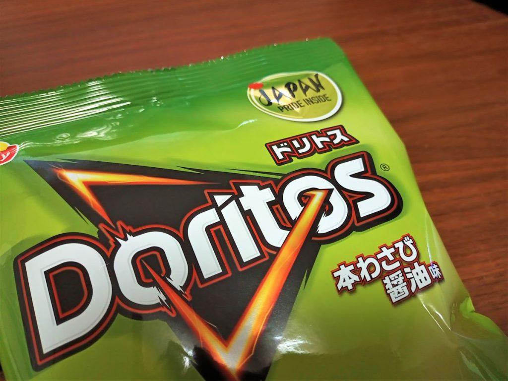 ドリトス 本わさび醤油味 JAPAN