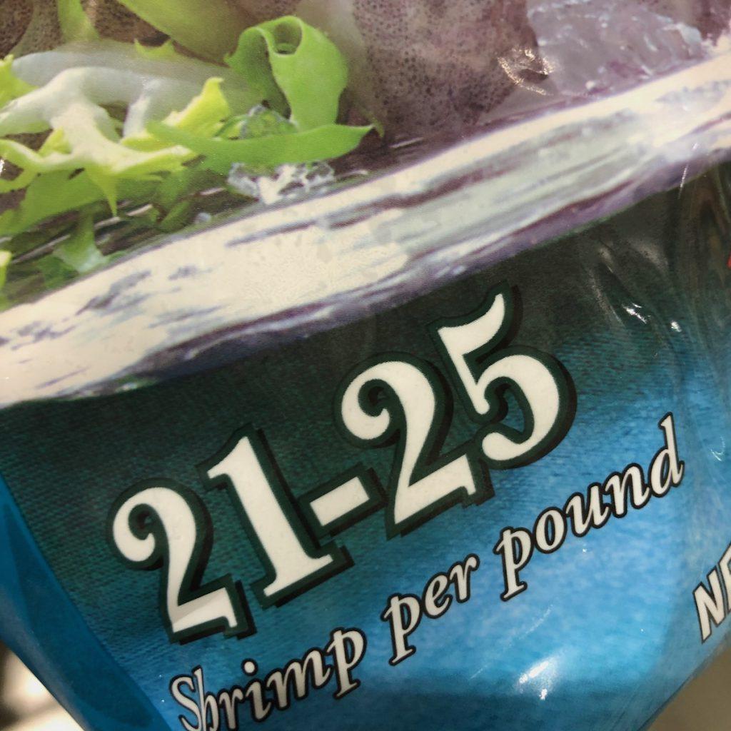 コストコ冷凍えびの謎の数字「21-25」