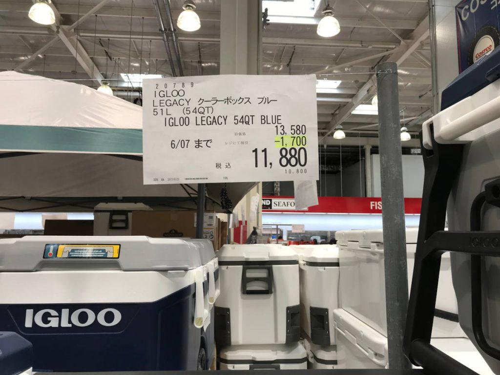 コストコで販売されているクーラーボックス「イグルー レガシー 54QT」の値段