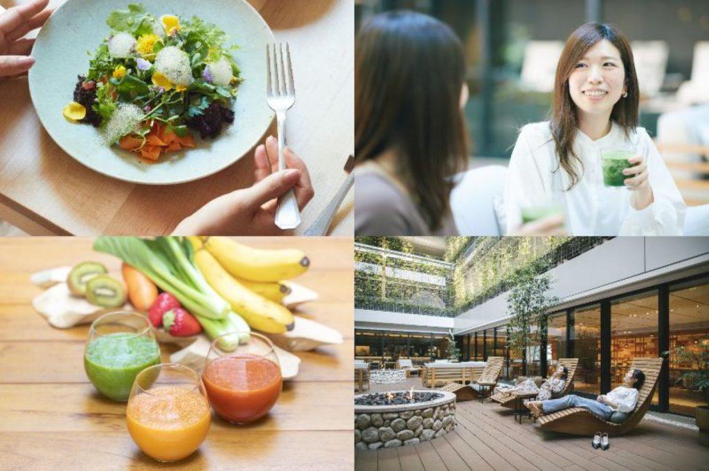 「GOOD NATURE HOTEL KYOTO」の「ファスティング&リセットプラン」サムネイル
