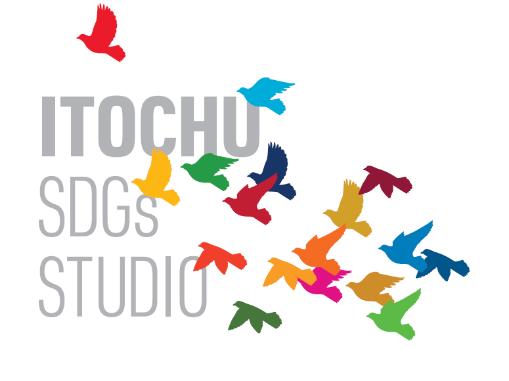 カルチャープラットフォーム「ITOCHU SDGs STUDIO」
