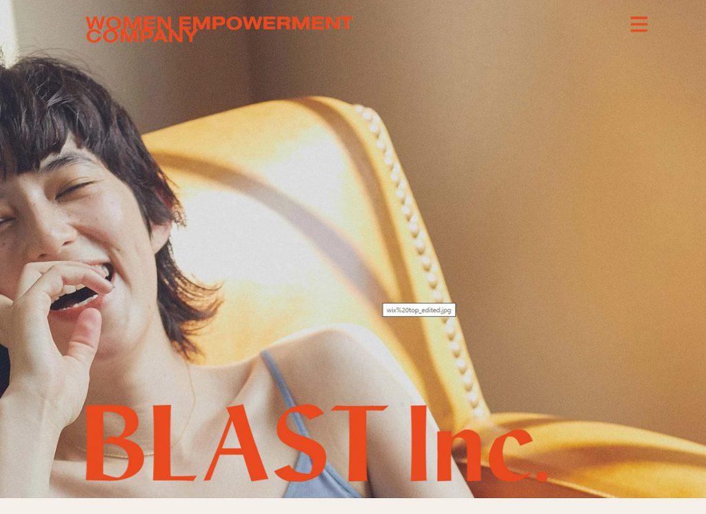 「株式会社 BLAST」のSDGs目標14への取り組み事例