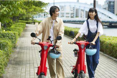 「環境」にも「人」にも優しい折りたたみ電動バイクで通勤もラクラク。Shaero、国内初のシェアリングサービスをスタート