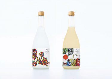 「楯の川酒造」からアートな日本酒が誕生。「やまなみ工房」とのコラボで明日への活力につながる一杯を