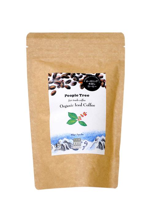 ピープル・ツリーの「フェアトレードコーヒー 水出し有機ペルー」