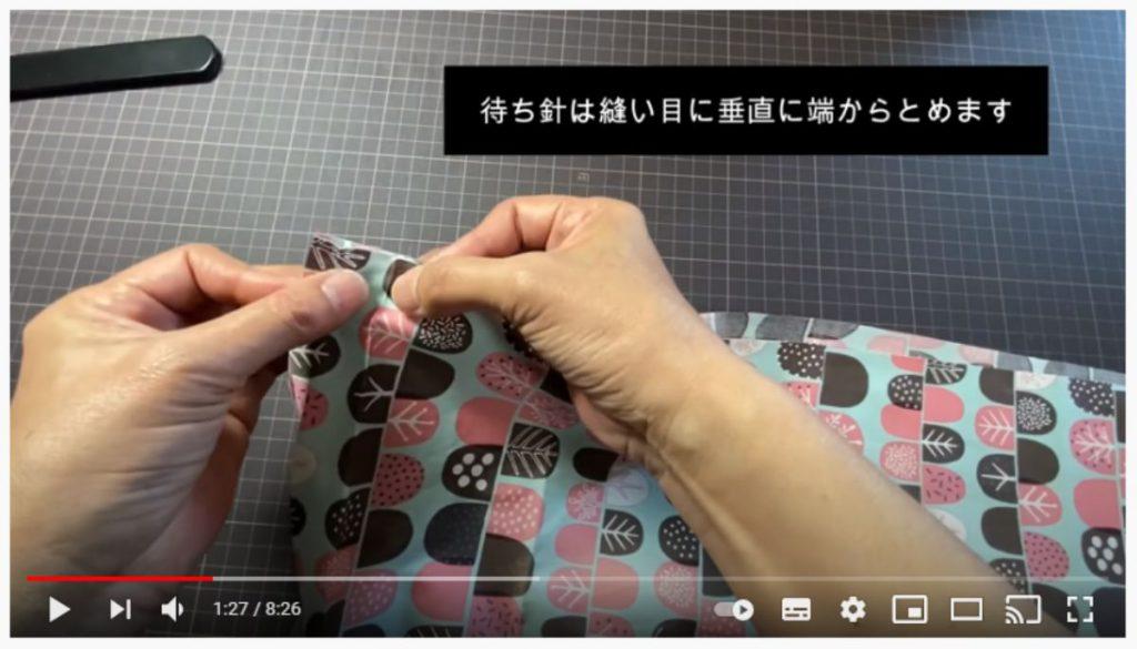 手順5.縫い目に対して垂直に、待ち針を端から止めていきます。_1
