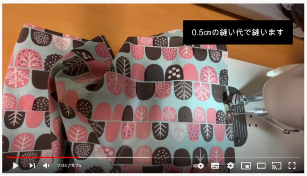 手順6.0.5cmの縫い代で縫い合わせます。