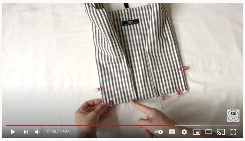 手順20.底部分の0.5cm内側を縫い、出ている生地や糸をカットします。_1