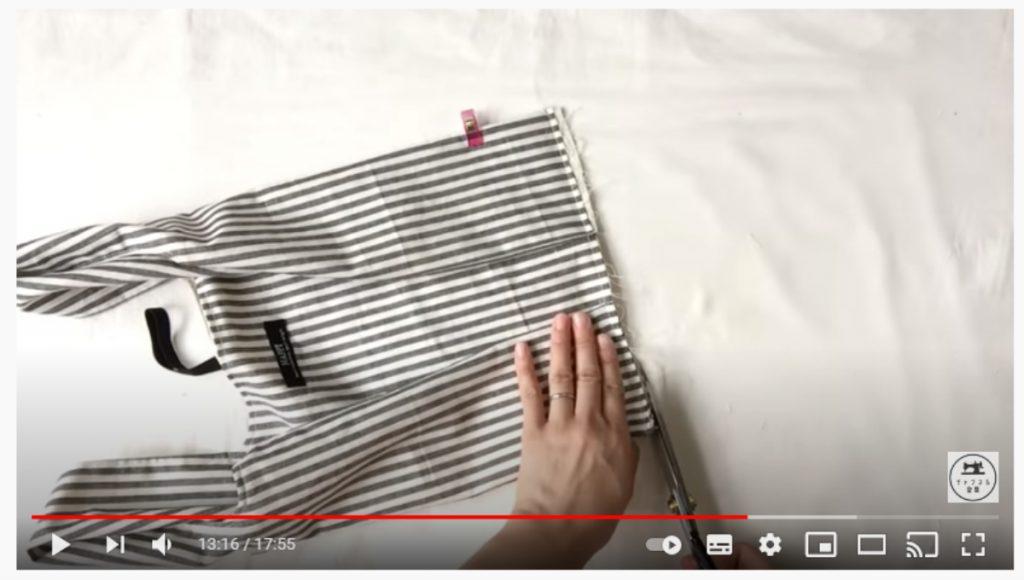 手順20.底部分の0.5cm内側を縫い、出ている生地や糸をカットします。_2
