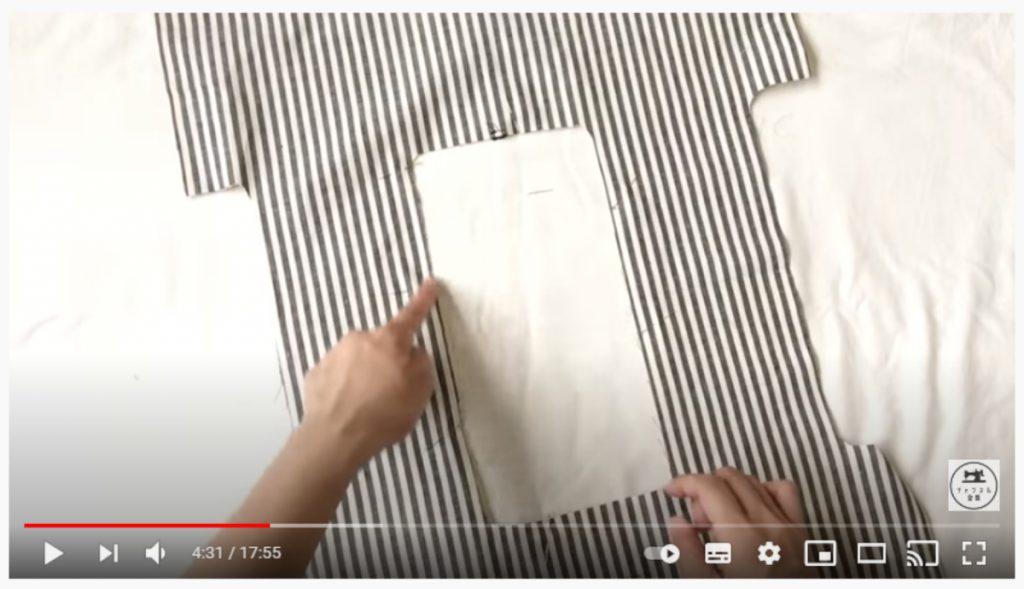 手順3.表地・裏地それぞれ中表で持ち手部分を合わせ、縫い代1cmで縫い合わせます。