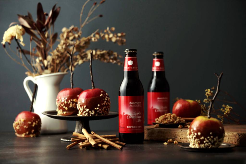 香りも味もアップルパイ!傷リンゴを使ったビール「アップルシナモンエール」が秋冬限定発売!