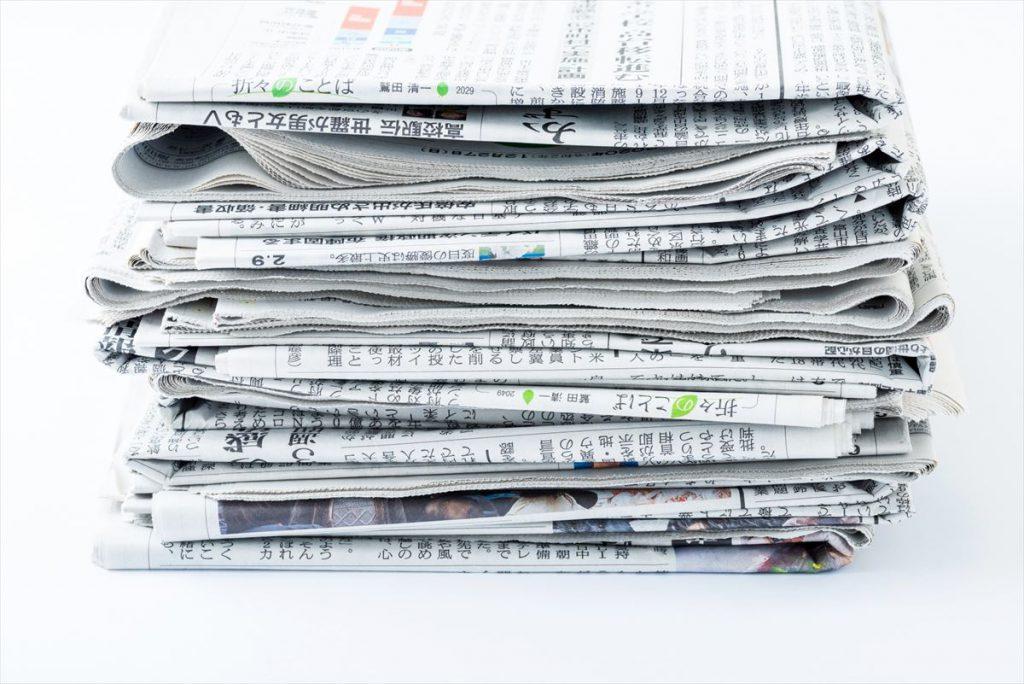プリザーブドフラワー 作り方 新聞紙
